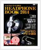 HEADPHONE BOOK 2014