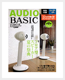 Audio Basic