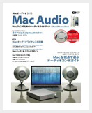 Mac Audio