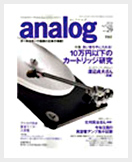 analog review
