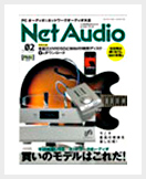 net audio review