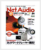 Net Audio Winter 2011